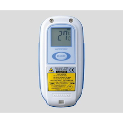 Waterproof Portable Radiation Thermometer with Certificate, Traceability Certificate IR-TE2-A