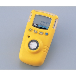 Single Gas Detector GAXT-A Ammonia