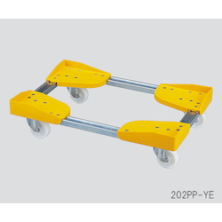 Expandable Carry Made Of Steel, PP (Yellow) 410 - 510 x 310 - 410mm