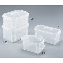 Mini Container with Handle 50 with Handle