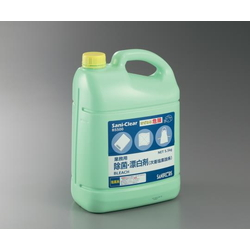 Antibacterial Bleach For Business Use 5.5kg x 1 Piece