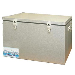 Cold Insulation, Heat-Retention Box KRCL-60L 60
