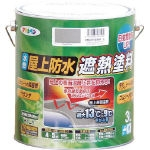Water Based Waterproof Heat Resistant Paint for Roof