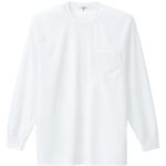 AZ-10575 Sweat-Absorbing, Quick Drying (Cool Comfort) Long Sleeved T-Shirt (with pocket) (unisex)
