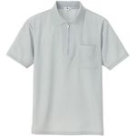 AZ-10581 Sweat-Absorbing, Quick Drying (Cool Comfort) Short-Sleeve Zip Polo Shirt (Unisex)