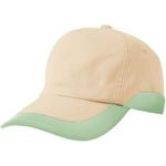 AZ-8618 Work Cap (for Male/Female)