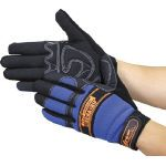 Mechanic Glove 2091-NV