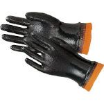 Rubber Hope Gloves (with Jersey)
