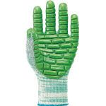 Anti-Vibration Gloves Image