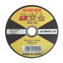 Cut-Off Wheel For General Steel And Stainless Steel, AX Gold