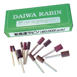 Daiwa Rabin HS-Type New High-Speed Rabin (60,000 rpm)