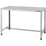 Stainless Steel Workbench, H-Type Frame, SUS430 Uniform Load 240 kg