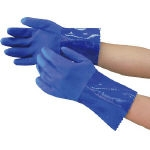 "PVC Gloves ""New Oil Resistant (10 Pairs)"