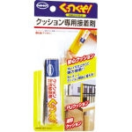 "Adhesive for cushioning ""Kuttsukuzo"""