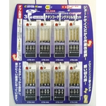 Short size titanium coating drill blade set (3 sets)