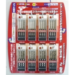 Short size cobalt HSS steel drill blade set (3 sets)