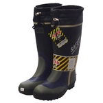 Safety Long Boots HG-940