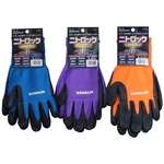NitRock FOAM, Anti-Slip Gloves