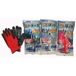NitRock, Anti-Slip Gloves, 3 Pairs