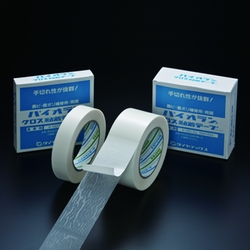 Double-sided Tape for Agricultural Use