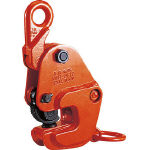 Horizontal Hanging Clamp, Includes Latch-Type Lock, Basic Operating Load (t) 0.35–2