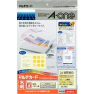 Multi-Card, 10 Business Cards, Smart & Economical Type
