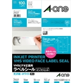 For VHS Video Front/Back Side, Label Sticker [Inkjet] Glossy Paper, A4, 10 Pcs.