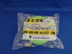 No.4101 P-Cut Tape α