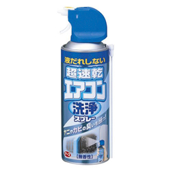 Super Fast-Drying Air Conditioner Cleaning Spray 170 ml