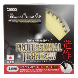 iWood, Professional Tip Saw, 100 mm × 36P