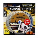 Diamond Cutter Set of 3