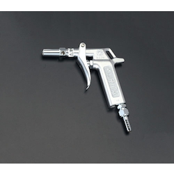 Air Gun with Booster Nozzle EA123AM-23