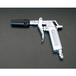 Air Gun with Booster Nozzle EA123AM-5
