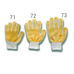 Gloves with Nonslip EA354A-73
