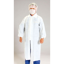 White Lab Coat 3-item Set EA355AH-1