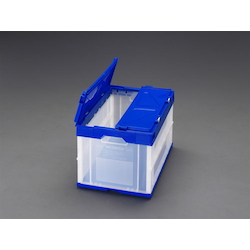 Folding Container with Lid EA506AH-41