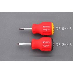(-) Stubby Screwdriver EA564DF-5