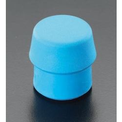 [Soft] Plastic Replaceable Head EA575HH-2