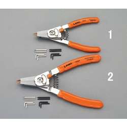 Snap Ring Pliers For Inside & Outside EA590HC
