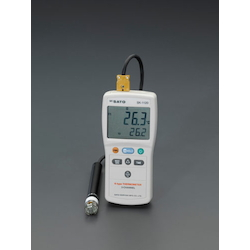 [2 Points]Digital Thermometer Set EA701SG-2