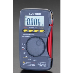 Pocket Digital Tester EA707BB-2