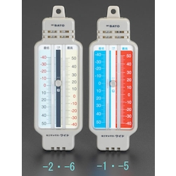 Highest and Lowest Reading Memory Thermometer EA728AD-2