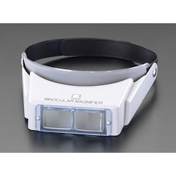 Head Loupe EA756HD-2