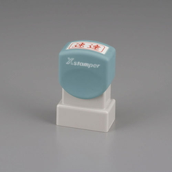 Stamp (for Business) EA762AG-3