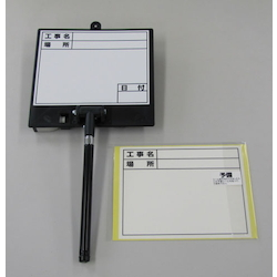Whiteboard for Construction Work EA766ZF-12