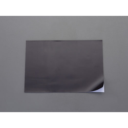 A4 Magnet Sheet with Adhesive EA781EP-30