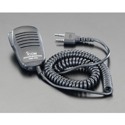 Small Speakerphone EA790AF-106