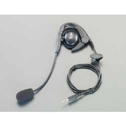 Ear Hook Type Headset EA790AF-71