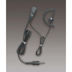 Earpiece Microphone EA790MG-101