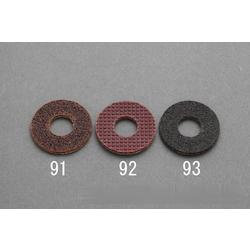 20mm Rubber Disk EA819AS-91